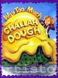 challahdough-SML